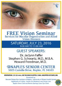 Lions_Club_Free_Vision_Siminar_flyer
